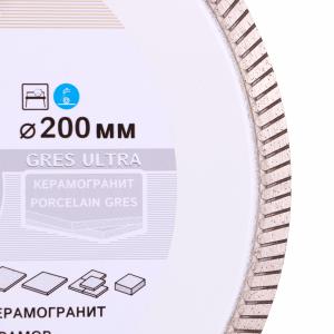 Алмазный диск Distar Gres Ultra