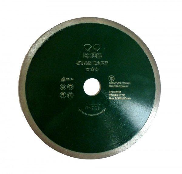 Сплошной алмазный диск KEOS Standart