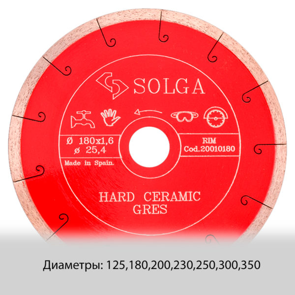 Алмазный диск HARD CERAMICS, D125-350, Solga Diamant