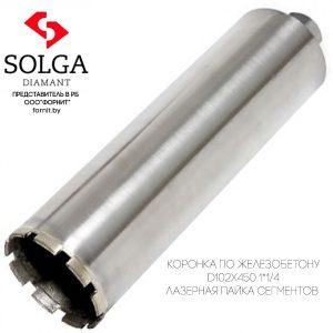 Алмазная коронка по железобетону Ф102Х450 купить в Минске