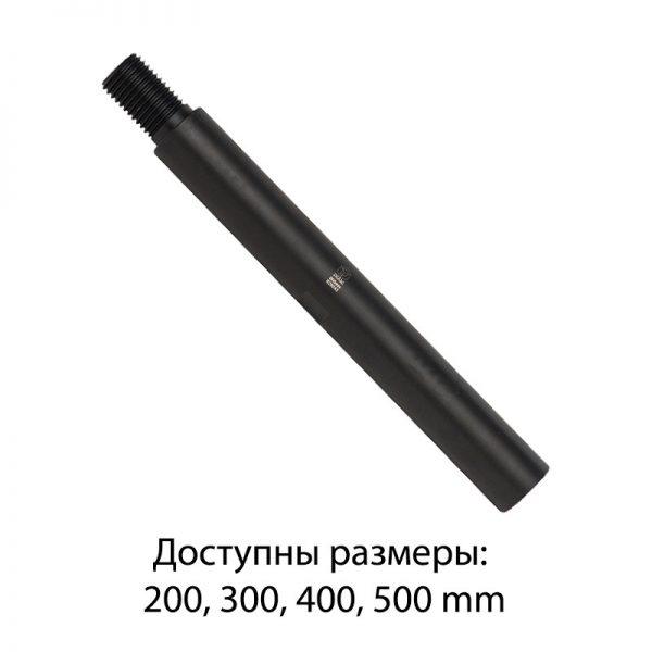 Удлинитель для алмазной коронки купить в Минске