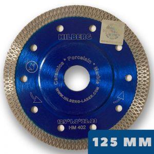 Ультратонкий алмазный диск Hilberg 125 мм, ТУРБО Х