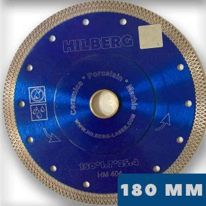 Ультратонкий алмазный диск Hilberg 180 мм, ТУРБО Х