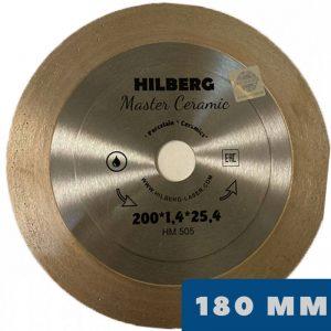 Алмазный диск Hilberg 180 мм, Master Ceramic, 45°