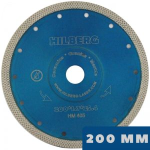 Ультратонкий алмазный диск Hilberg 200 мм, ТУРБО Х
