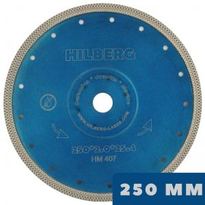 Ультратонкий алмазный диск Hilberg 250 мм, ТУРБО Х