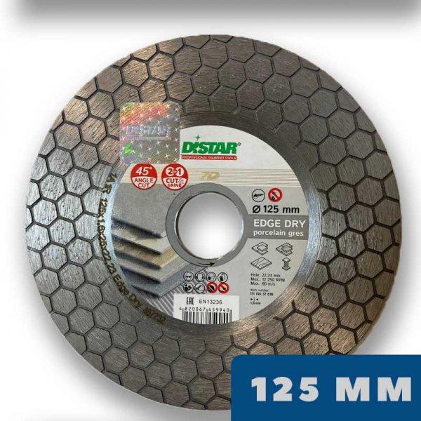 Алмазный диск Edge Dry 7D 125 мм (45°) по керамограниту