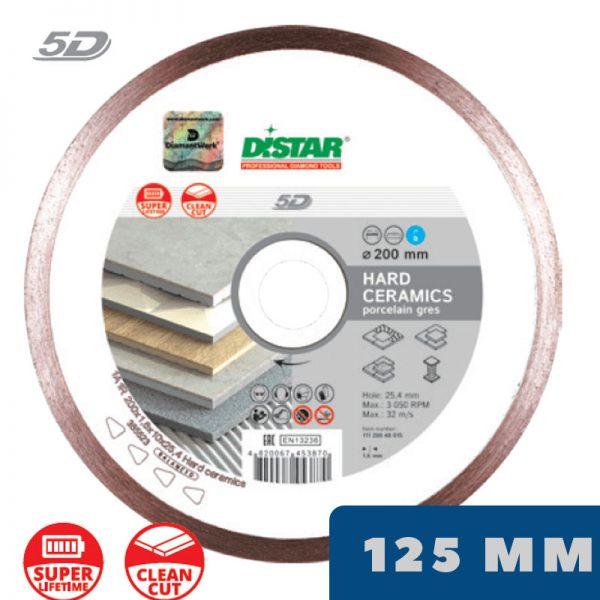 Алмазный диск HARD CERAMICS 5D 125 мм по керамограниту