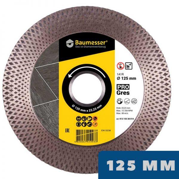 Алмазный диск PRO Gres Baumesser 125 мм по керамограниту