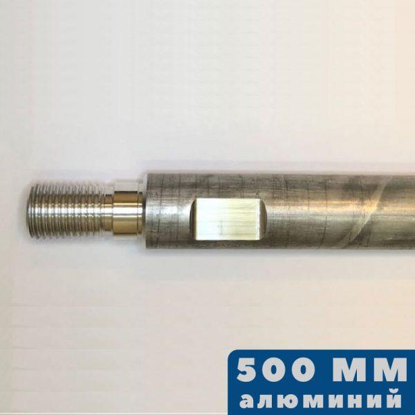 Удлинитель для алмазных коронок 500мм (алюминий)