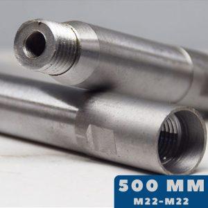 Удлинитель для алмазных коронок М22- M22 500 мм