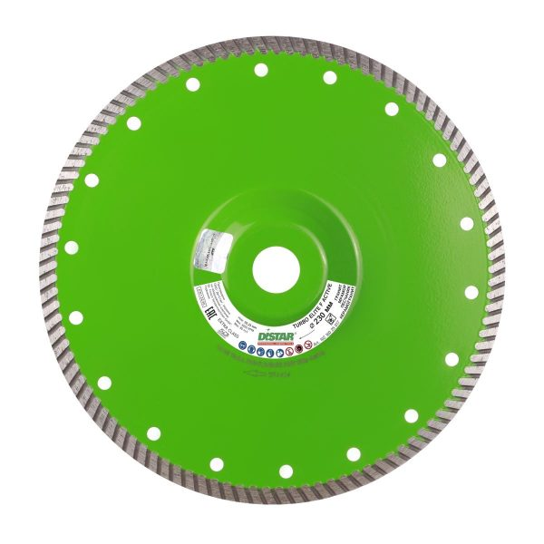 Алмазный диск Turbo Elite Active