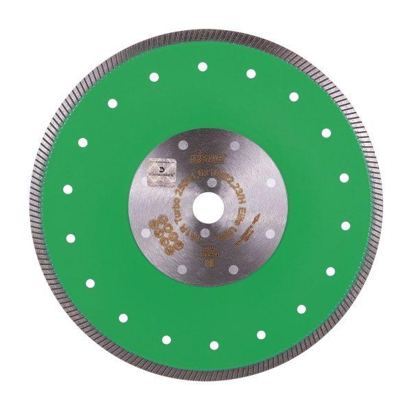 Алмазный диск Turbo Elite Ultra